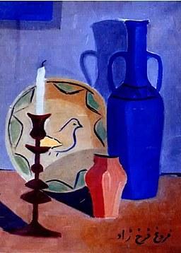 Painting by Forough Farrokhzad